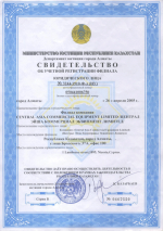 Record Registration Certificate